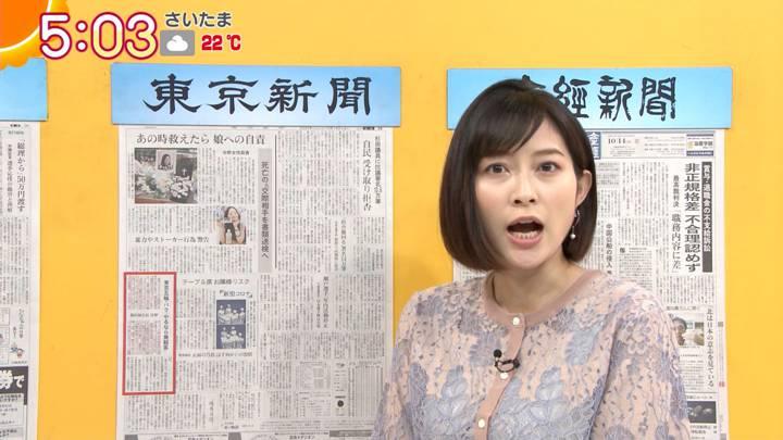 2020年10月14日久冨慶子の画像03枚目