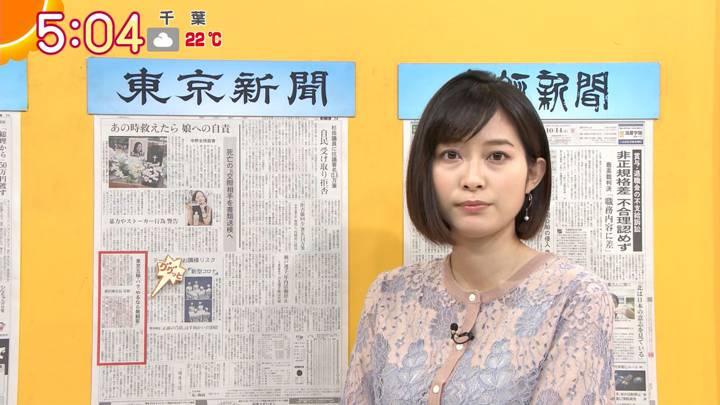 2020年10月14日久冨慶子の画像04枚目
