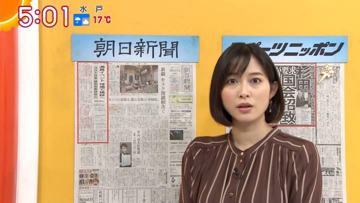2020年10月15日久冨慶子の画像02枚目