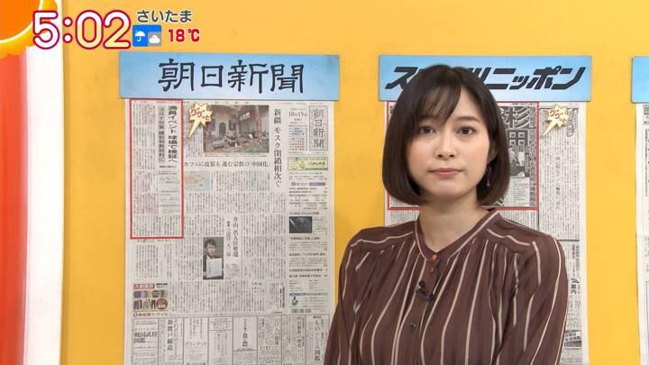 2020年10月15日久冨慶子の画像03枚目