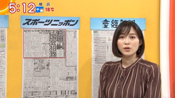 2020年10月15日久冨慶子の画像04枚目