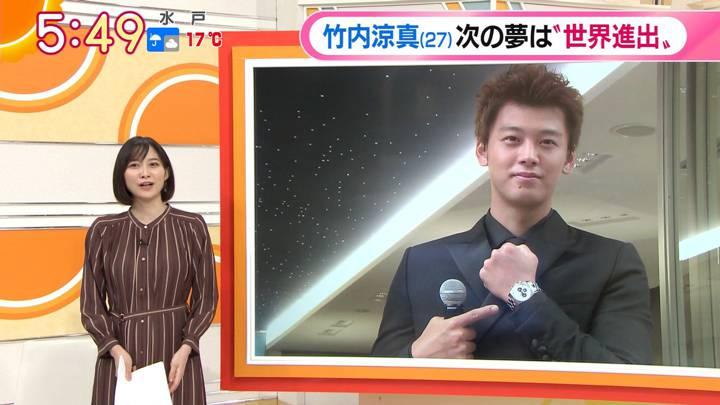 2020年10月15日久冨慶子の画像06枚目