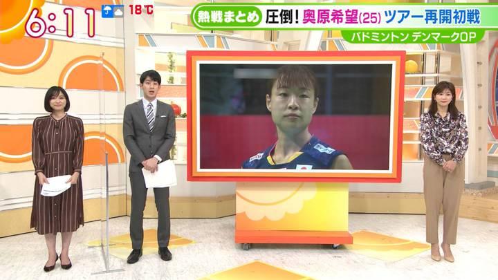 2020年10月15日久冨慶子の画像09枚目