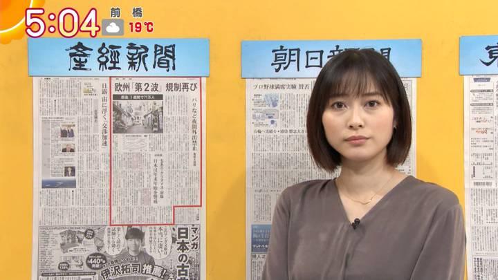 2020年10月16日久冨慶子の画像02枚目