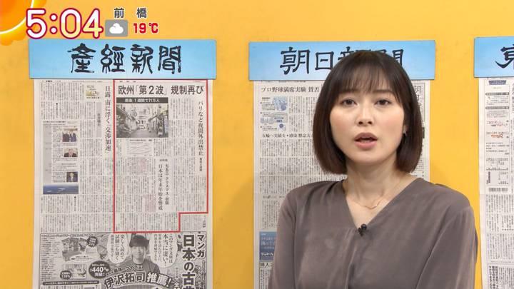 2020年10月16日久冨慶子の画像03枚目