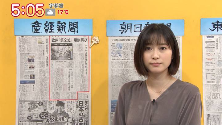 2020年10月16日久冨慶子の画像04枚目