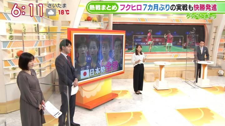 2020年10月16日久冨慶子の画像09枚目