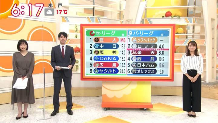 2020年10月16日久冨慶子の画像10枚目