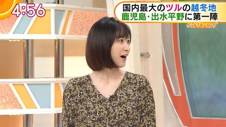 2020年10月19日久冨慶子の画像02枚目