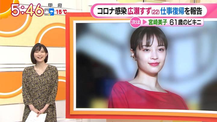 2020年10月19日久冨慶子の画像07枚目