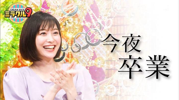 2020年10月21日久冨慶子の画像12枚目