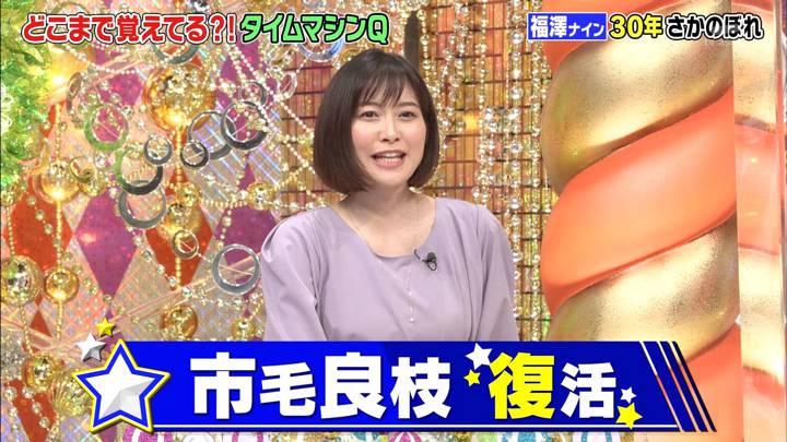 2020年10月21日久冨慶子の画像16枚目