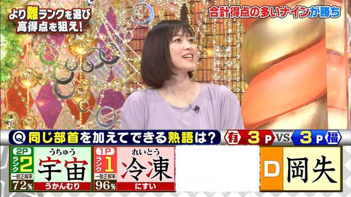 2020年10月21日久冨慶子の画像17枚目