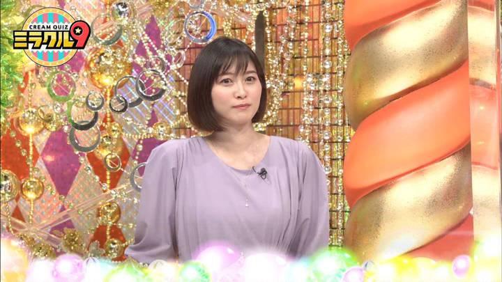2020年10月21日久冨慶子の画像20枚目