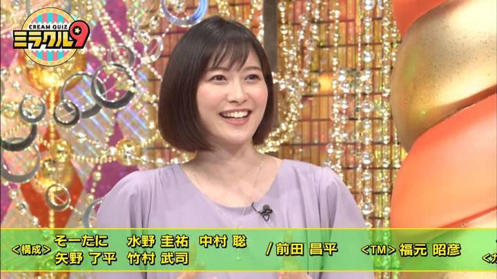 2020年10月21日久冨慶子の画像21枚目