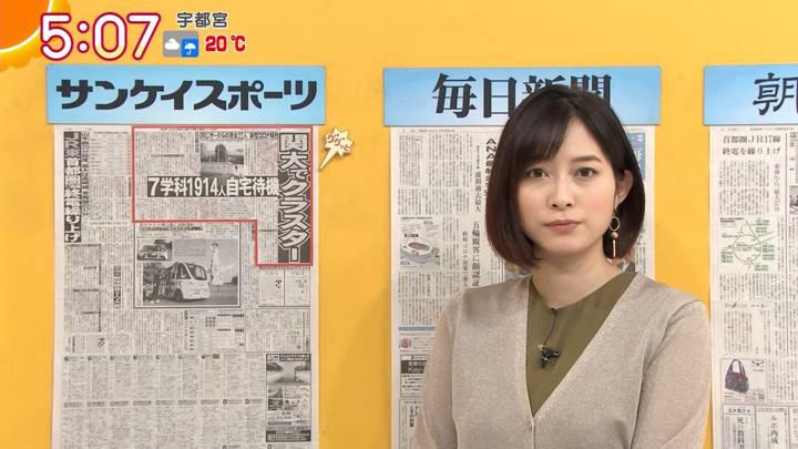 2020年10月22日久冨慶子の画像02枚目