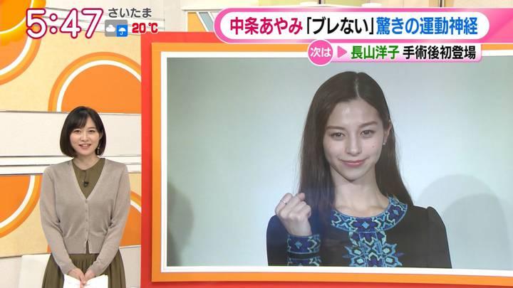 2020年10月22日久冨慶子の画像03枚目