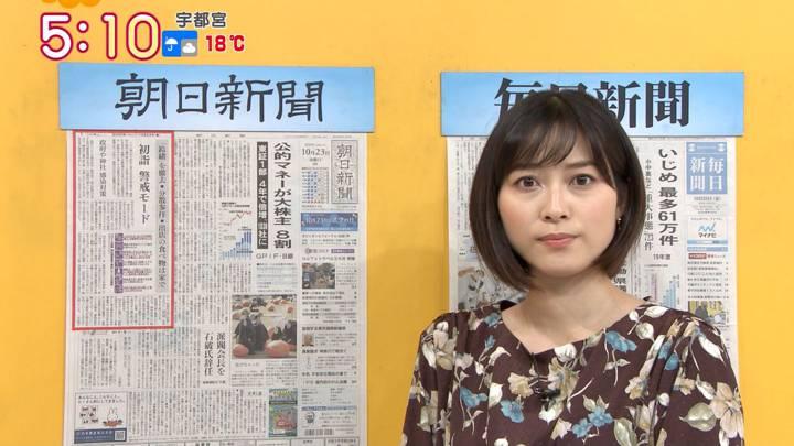 2020年10月23日久冨慶子の画像02枚目