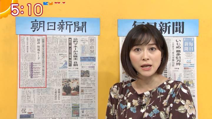 2020年10月23日久冨慶子の画像03枚目