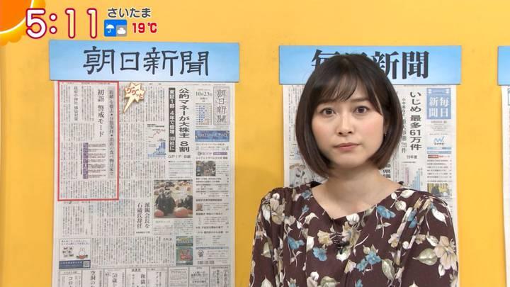 2020年10月23日久冨慶子の画像04枚目