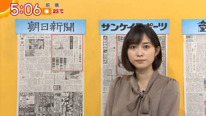2020年10月26日久冨慶子の画像02枚目