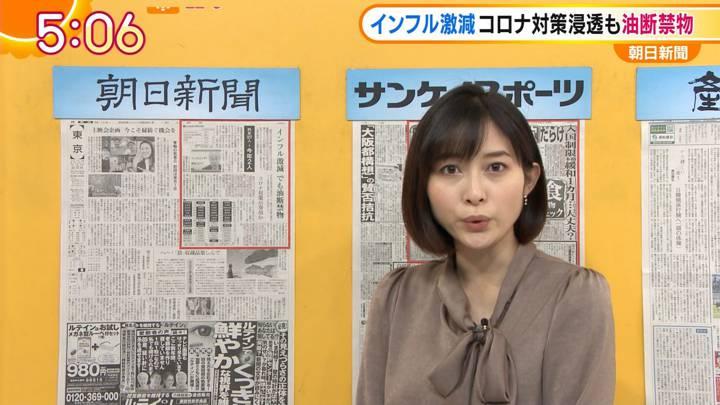 2020年10月26日久冨慶子の画像03枚目