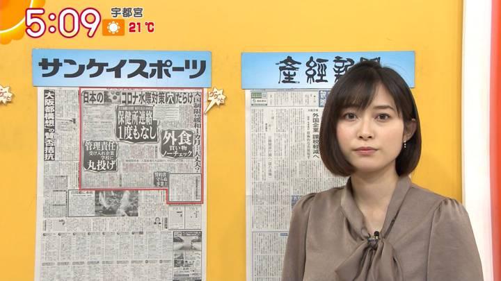 2020年10月26日久冨慶子の画像05枚目