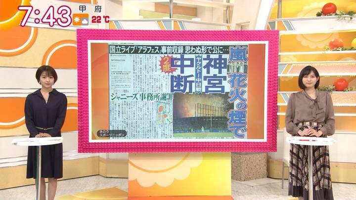 2020年10月26日久冨慶子の画像11枚目