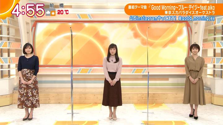 2020年10月28日久冨慶子の画像01枚目