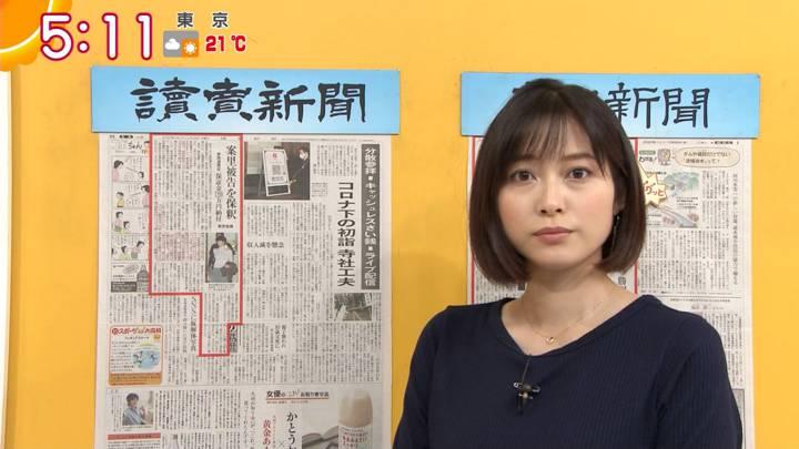 2020年10月28日久冨慶子の画像02枚目