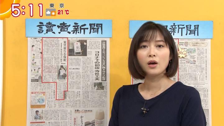 2020年10月28日久冨慶子の画像03枚目