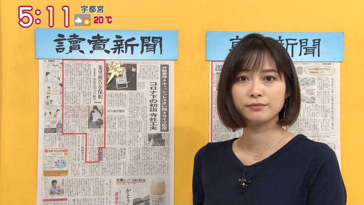 2020年10月28日久冨慶子の画像04枚目