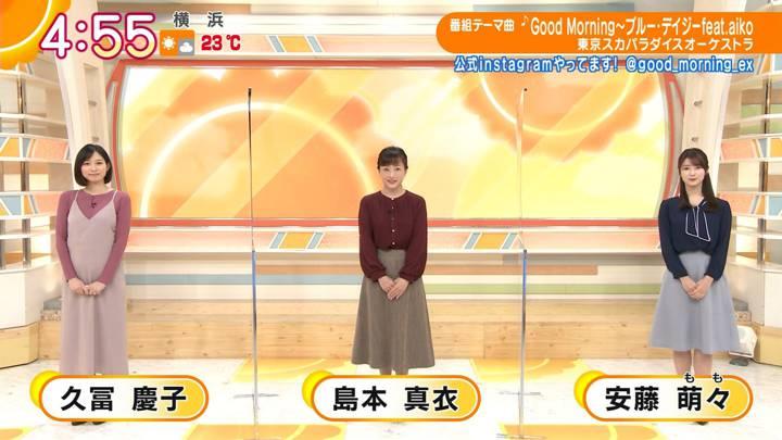 2020年10月29日久冨慶子の画像01枚目
