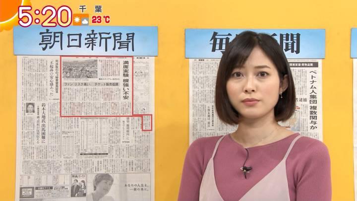 2020年10月29日久冨慶子の画像02枚目