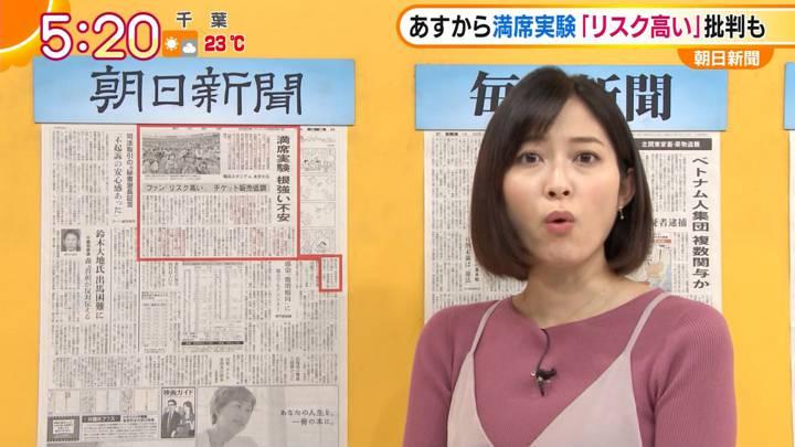 2020年10月29日久冨慶子の画像03枚目