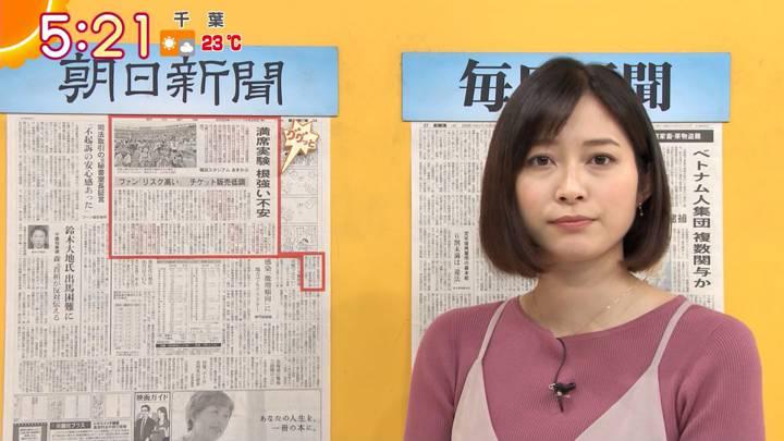 2020年10月29日久冨慶子の画像04枚目