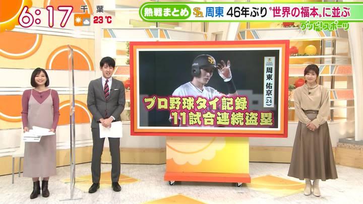 2020年10月29日久冨慶子の画像07枚目