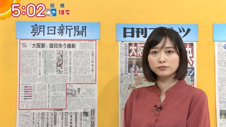 2020年11月02日久冨慶子の画像02枚目
