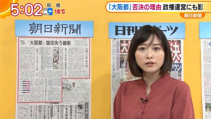 2020年11月02日久冨慶子の画像03枚目