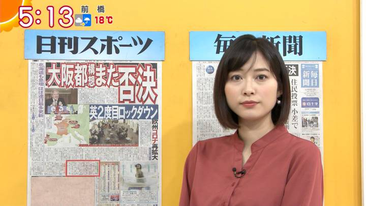 2020年11月02日久冨慶子の画像04枚目