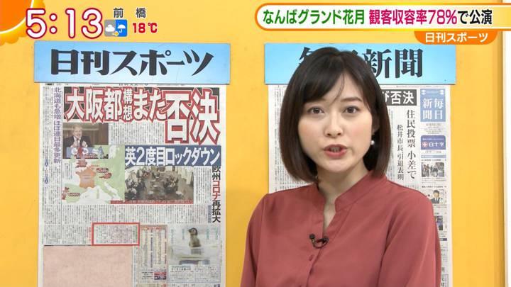 2020年11月02日久冨慶子の画像05枚目
