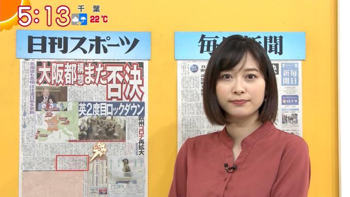 2020年11月02日久冨慶子の画像06枚目