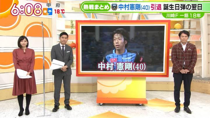 2020年11月02日久冨慶子の画像13枚目