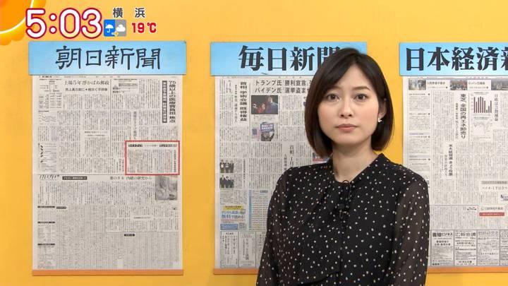 2020年11月03日久冨慶子の画像02枚目