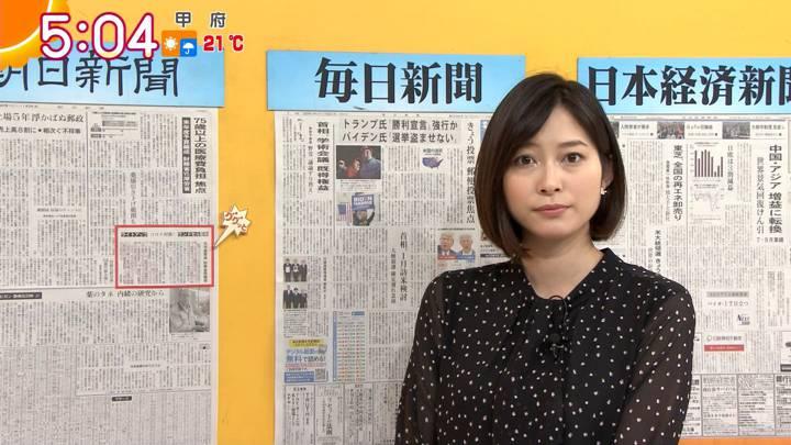 2020年11月03日久冨慶子の画像03枚目
