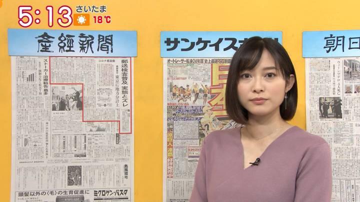 2020年11月04日久冨慶子の画像02枚目
