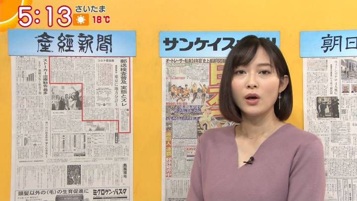 2020年11月04日久冨慶子の画像03枚目