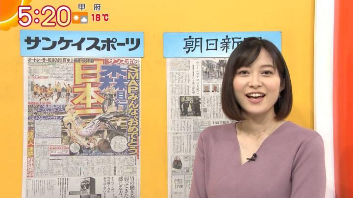 2020年11月04日久冨慶子の画像04枚目