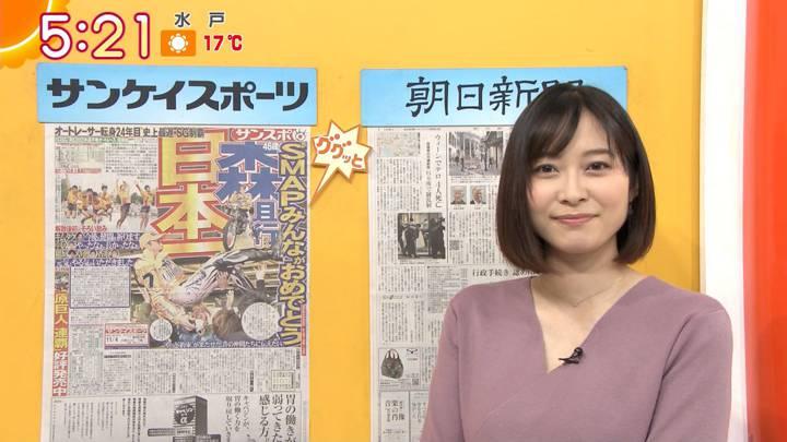 2020年11月04日久冨慶子の画像05枚目