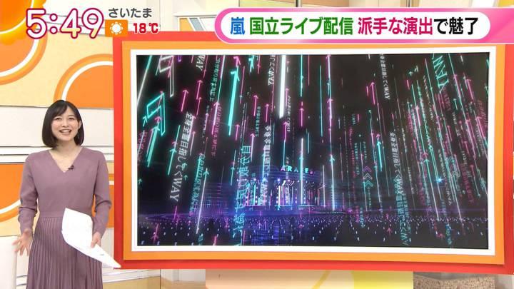 2020年11月04日久冨慶子の画像07枚目